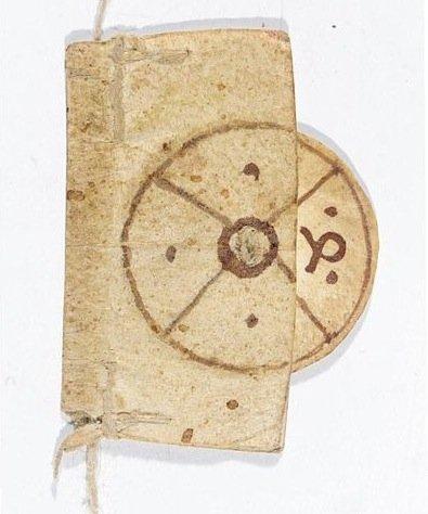punt de llibre medieval detall